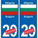 Bulgarie Bǎlgarija sticker numéro département au choix autocollant plaque immatriculation auto