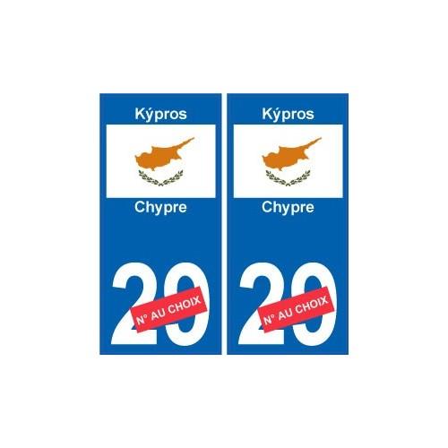 chypre k pros sticker num ro d partement au choix autocollant plaque immatriculation auto. Black Bedroom Furniture Sets. Home Design Ideas