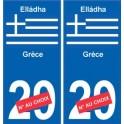 Greece Elládha sticker number department choice sticker plaque immatriculation auto