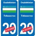 Autocollant Viêt Nam Vietnam sticker numéro département au choix plaque immatriculation auto