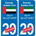 Autocollant Ouzbékistan Ўзбекистон sticker numéro département au choix plaque immatriculation auto