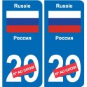 Autocollant Russie Россия1sticker numéro département au choix plaque immatriculation auto