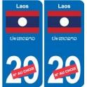 Autocollant Singapour Singapore sticker numéro département au choix plaque immatriculation auto