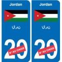 Autocollant Jordan الأردن sticker numéro département au choix plaque immatriculation auto