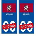 Moscou Москва ville sticker numéro au choix autocollant blason Russie Russiacity